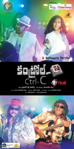 Control - C