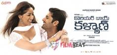 Courier Boy Kalyan Movie Poster