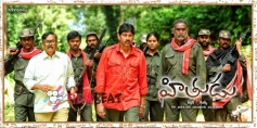 Hithudu Movie Poster