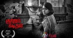 Kutram Kadithal Movie Poster