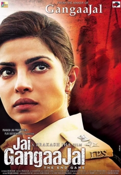 Priyanka Chopra's First Look in Jai Gangaajal