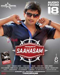 Saahasam Audio Poster