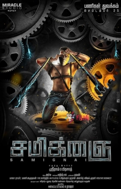 Samignai Movie First Look Posters