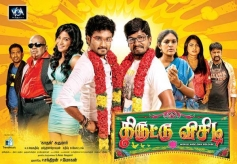 Thiruttu VCD Movie Poster