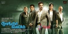 Thoonga Vanam Movie Poster