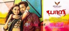 Yaali Movie Poster