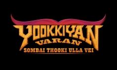 Yookkiyan Varan Sombai Thooki Ulla Vai English Poster