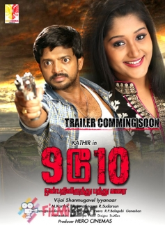 9 to 10 Movie Poster