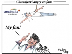Chiranjeevi angry on fans