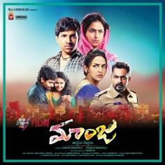 Maanja Movie Poster