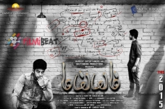 Maiem Movie Poster