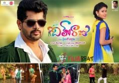 Dil Unna Raju Movie Poster