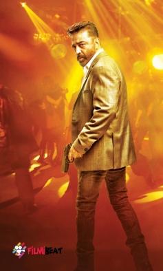Kamal Haasan In Cheekati Rajyam