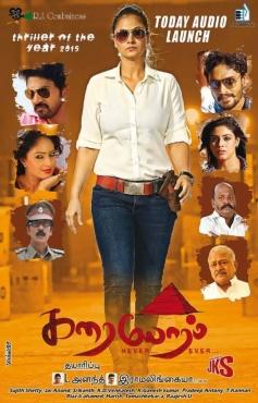 Karai Ooram Movie Poster