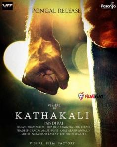 Kathakali Posters