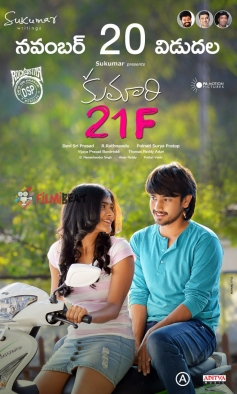Kumari 21F Movie Poster