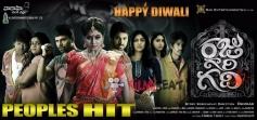 Raju Gari Gadhi Movie Poster
