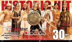 Rudhrama Devi Movie Poster