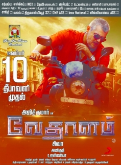 Vedalam Movie Poster