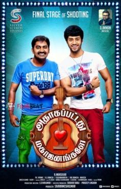 Adhagappattathu Magajanangalay Movie Poster
