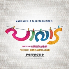 Paavada First look