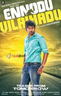 Ennodu Vilayadu Movie Poster