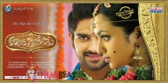 Kalyana Vaibhogame Movie Poster