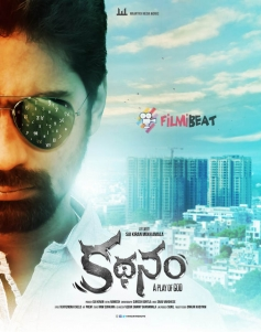 Kathanam Movie Poster
