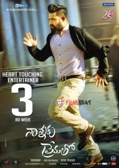 Nannaku Prematho Movie Poster
