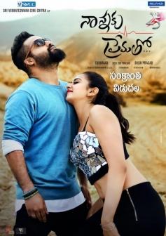 Nannaku Prematho Poster