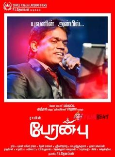 Peranbu Movie Poster