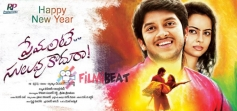 Premante Suluvu Kadura Movie Poster