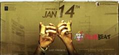 Snehamera Jeevitam Movie Poster