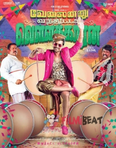 Velainu Vandhutta Vellaikaaran Movie Poster