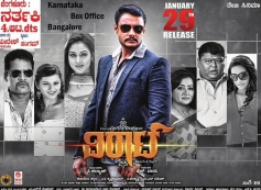 Viraat Poster