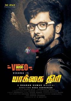 Yakkai Thiri Movie Poster
