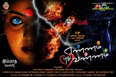 Ennam Puthu Vannam Movie Poster