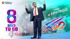 Garam Movie Poster