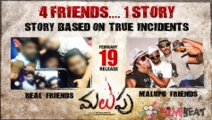 Malupu  Movie Poster