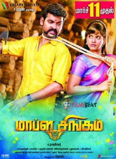 Mapla Singam Movie Poster