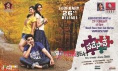 Padesa Movie Poster