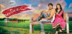 Premikudu Movie Poster