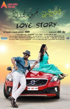 Simple AagInnond Love Story Poster
