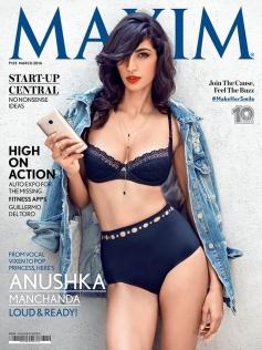 Anushka Manchanda Photoshoot For Maxim India March 2016