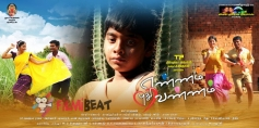 Ennam Puthu Vannam Movie Poster