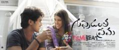 Guppedantha Prema Movie Poster