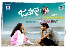 Jathagaa Movie Poster