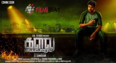Kalavu Seyya Porom Movie Poster