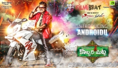 Kobbari Matta Movie Poster