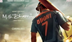 M S Dhoni - The Untold Story Poster